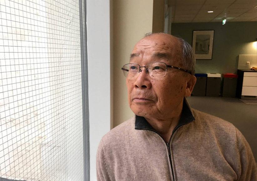 Seiichiro Mise