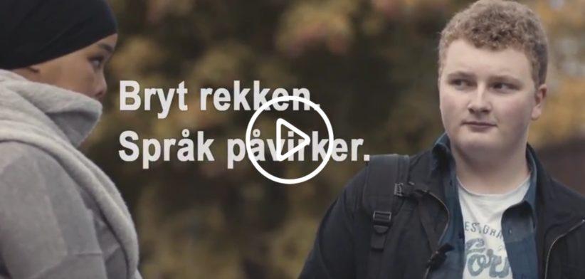 Skjellsord
